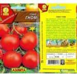 tomat-gnom-r-niz-tsvp-_aelita_-02g-12237-B