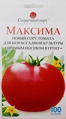Томат для открытого грунта, сорт Максимка